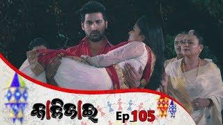 mahakali episode 105 - Thủ thuật máy tính - Chia sẽ kinh