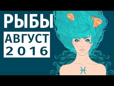 Гороскоп любви на 2017 год рак женщина