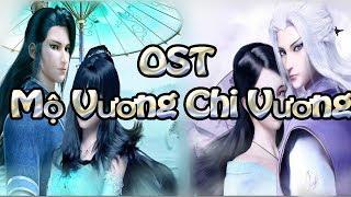 Thổi sáo Nguyện Tình - OST Mộ Vương Chi Vương  Viz Moba