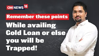 Gold Loan - Remember these points While availing Gold Loan | Money Doctor Show | CNN News18 | EP:284