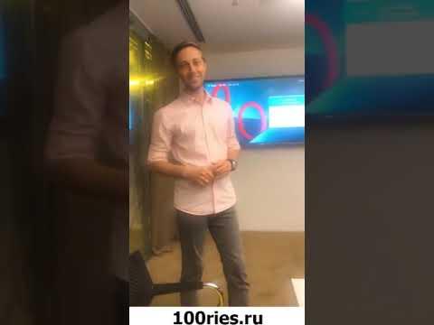 Ксения Собчак Инстаграм Сторис 20 июня 2019