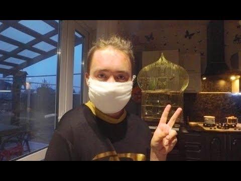 VLOG: КАК СДЕЛАТЬ МАСКУ ЗА 2 МИНУТЫ СВОИМИ РУКАМИ!? 04.04.20 /mask with your own hands