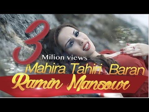 Mahira Tahiri -  Baran (2015)