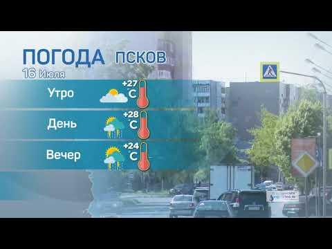 Прогноз погоды / 16.10.2021