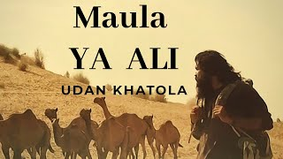Muala Ya Ali ! Sufi Prayer - YouTube