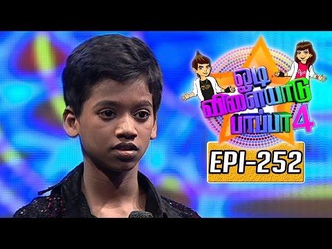 Odi-Vilayadu-Pappa-Dance-Show--Season-4-Epi-252-Koushik-04-08-2016