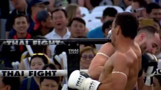 Spinning Back Fist KO: Naimjon Tukhtaboev vs Mohamed Houmer