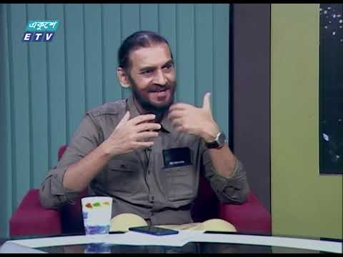 Ekusher Raat || বিষয়: করোনাকালে জলাবদ্ধতা || 22 July 2020 || ETV Talk Show