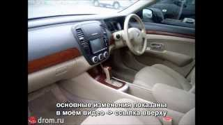 Японские автомобили до 500 тыс руб