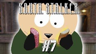 Южный Сталкер #7 - Уютный бар