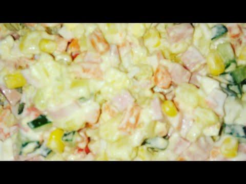 1000 раз Круче Шубы и Оливье Простой салат из кукурузы И вся Семья будет сыта
