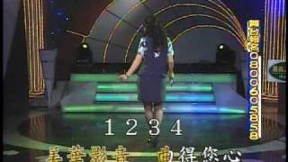 99.5.27 謝秀香-林投葉色青青.mpg
