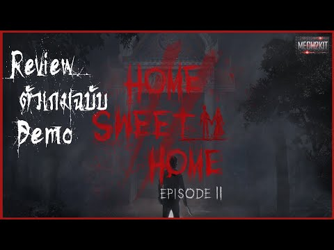 mp4 Home Sweet Home Episode 2 Demo, download Home Sweet Home Episode 2 Demo video klip Home Sweet Home Episode 2 Demo