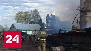 Пожар в Кировской области: без крыши над головой остались 70 человек