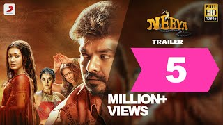 Neeya 2 - Official Trailer