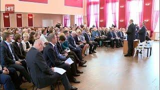 В центре «Диалог» состоялась встреча губернатора Сергея Митина с населением Великого Новгорода