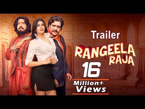 Rangeela Raja - Movie Trailer Image