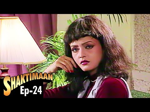 Shaktimaan 3gp video free -adds