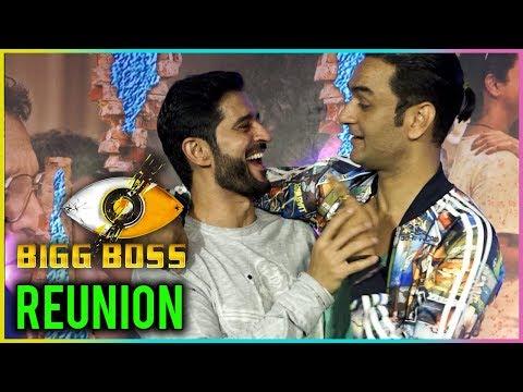 Hiten Tejwani & Vikas Gupta REUNION After Bigg Bos