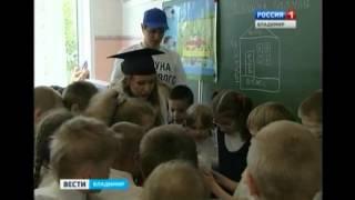 Уроки правильного питания проходят в школах Владимира