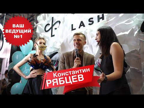 Константин РЯБЦЕВ, відео 8
