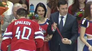 «Локомотив» провел предсезонную встречу с болельщиками