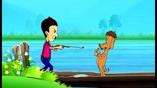 അക്കിടിമാമനും ആനക്കാട്ടിലെ റൗഡിയും.!# Malayalam Cartoon For Children # Malayalam Animation Cartoon
