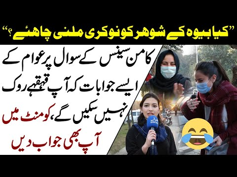 عمران خان بیوہ کہ شوہر کو نوکری نہیں دے رہے، عوام سے سوال