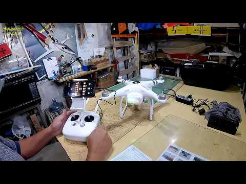 DRONE DJI A BATERIA COMPATÍVEL