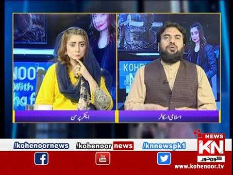 Kohenoor@9 With Dr Nabiha Ali Khan 25 June 2021 | Kohenoor News Pakistan