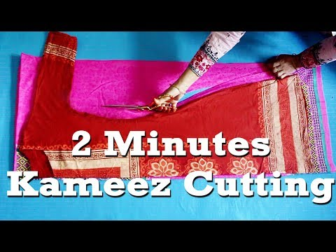 Easy Kameez Cutting Tutorial in 2 minutes