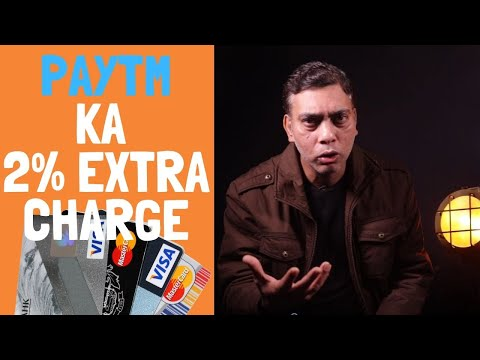 Paytm Charging  2% extra for select top up: Is it justified?