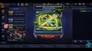 Мобильный гейминг! Mobile gaming против Dota2