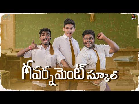 Government School to Private School    Ep - 1    Tej India    Infinitum media