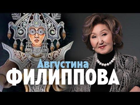 Интервью режиссера Константина Тимофеева с модельером Августиной Филипповой