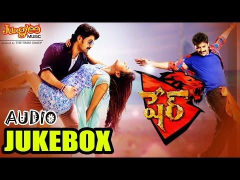 Sher Telugu Movie Full Songs - Jukebox   Kalyan Ram   Sonal Chauhan   S.S. Thaman