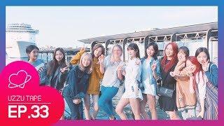 [UZZU TAPE] EP.33 우주소녀 IN AUSTRALIA!! 01화
