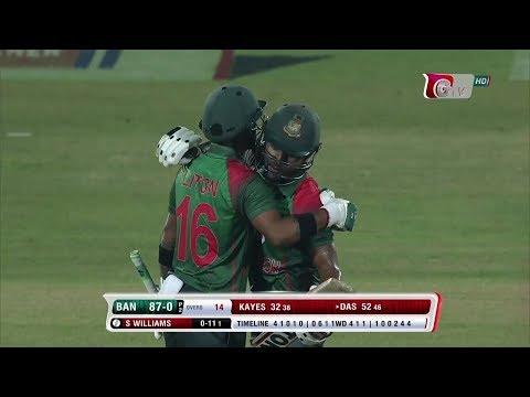 Bangladesh vs Zimbabwe Full Highlights || 2nd ODI || Zimbabwe tour of Bangladesh 2018