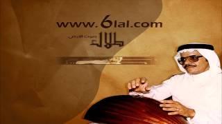 طلال مداح / ياساري الليل / جلسة أنادي