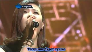Lyn - Back in time [The Moon That Embraces The Sun OST] (рус саб)