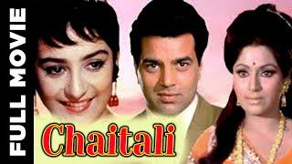 Chaitali 1975  Full Hindi Movie  Dharmendra Pradeep Kumar Saira Banu  Hindi Classic Movies