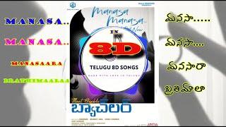 #Manasa Manasa song by #SidSriRam telugu song in #8D  Lyrics in Description