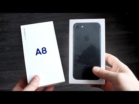 Galaxy A8 2018 vs iPhone 7 – Что Выбрать?