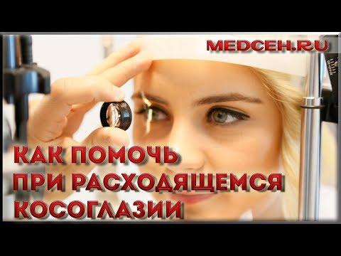 Интраокулярное устройство для коррекции зрения hoya