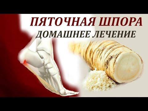 Повышенный сахар крови 50 лет