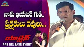 Hero Vishal Excellent Speech @ Action Movie Pre Release Event | Tamanna | NTV Entertainment