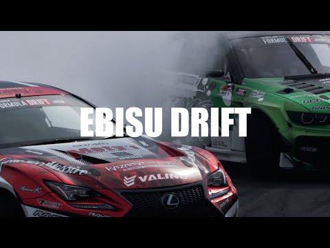 フォーミュラ・ドリフトジャパン エビスで行われたTOP32追走ドリフトの見所を2分にまとめたハイライト動画-2020年フォーミュラ・ドリフト ジャパン第3戦エビスサーキット