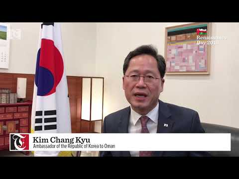 Renaissance Day message from Kim Chang Kyu, Ambassador of the Republic of Korea to Oman