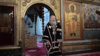 Слово архиепископа Феогноста. 27 марта 2017г. Москва, Кремль