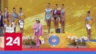 Россиянка Солдатова стала чемпионкой мира в упражнениях с лентой - Россия 24